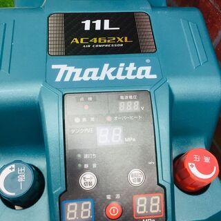マキタ makita AC462XL エアーコンプレッサー 【リライズ野田愛宕店】【店頭取引限定】【中古美品】【管理番号:ITTUJNA61IUE】 - その他