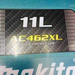 マキタ makita AC462XL エアーコンプレッサー 【リライズ野田愛宕店】【店頭取引限定】【中古美品】【管理番号:ITTUJNA61IUE】 − 千葉県