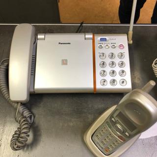 【ネット決済】Panasonic 電話機 子機付き