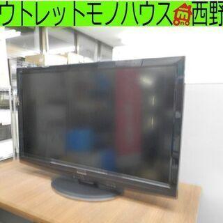 ▶液晶テレビ 37インチ 2010年製 パナソニック TH-L3...