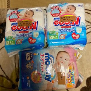 赤ちゃん おむつ sサイズ 3袋