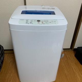 【ネット決済】ハイアール 洗濯機
