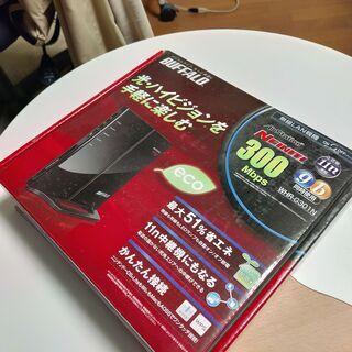無線LAN  簡単に家を無線LANに出来ます(^_-)-☆
