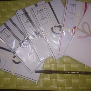 香典袋と筆ペンセットの画像