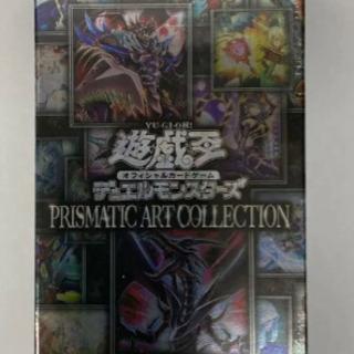 【ネット決済・配送可】プリズマティック アートコレクション ボックス