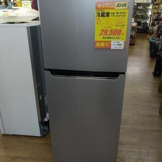 J046★6か月保証★2ドア中型冷蔵庫★Hisense  …