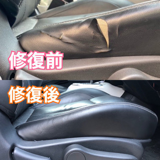 出張で内装の修繕、修理、修復(シート、ダッシュボード、内張など)...