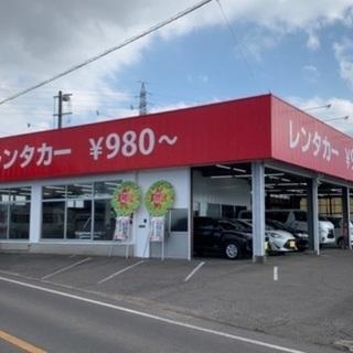 時給¥950-主婦の方歓迎‼️レンタカー会社のフロント業務です。