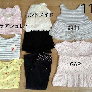 ¥450 まとめ 女の子 春夏 110サイズ Tシャツ ティーシ...