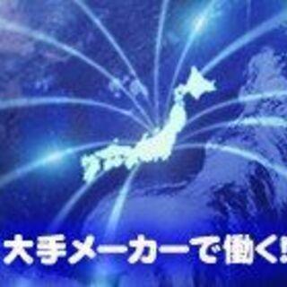 【月収22.1万円以上可】\主婦・子育てママも活躍中!/ 歯科医...