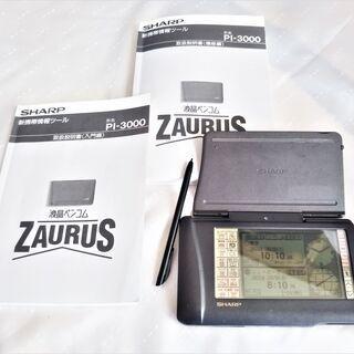 シャープ製「液晶ペンコム ZAURUS」
