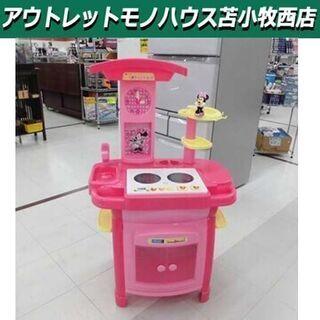 ミニーマウス キッチン おままごと ディズニー 台所 知育玩具 ...