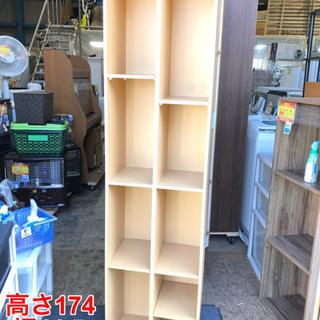 マルチラック 収納棚【C1-216】