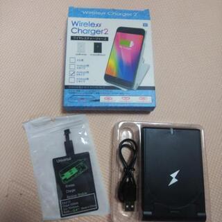 ワイヤレス 充電器 Android用