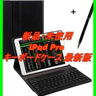 新品 未使用 そのほかも色々激安にて、出品してます!!iPad ...