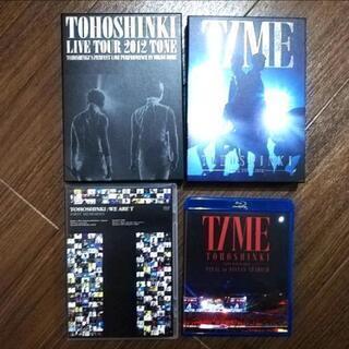 【ネット決済】東方神起 DVD/CD/グッズ3