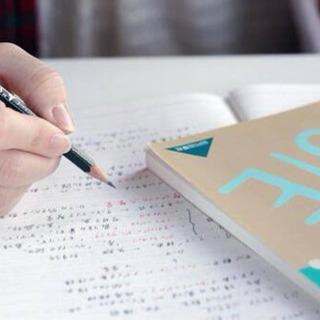 元小学校教師が始める補習教室♪2000円/1時間