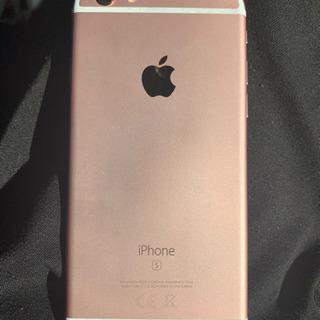 仮想通貨支払いOK iPhone 6s 話が早い方