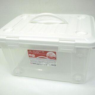 【SZ5643】札幌市内店舗引き渡し限定 収納ボックス TENM...