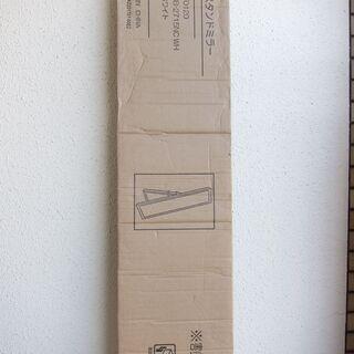 未開封。未使用。木製スタンドミラー 品番:HB-2715NC W...