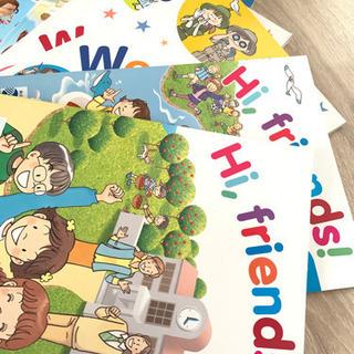 小学生向け 英語教育 新品教科書