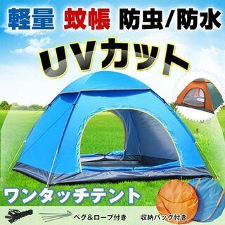 【美品】YUANJ ユアンジ ワンタッチテント 折りたたみ式