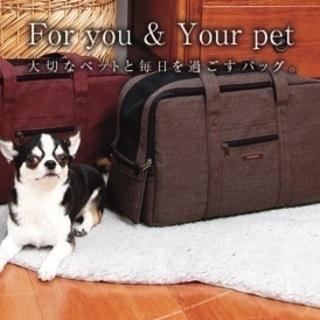 【高円寺】 KISL JAPANさんの犬猫用キャリーバッグ・ペッ...