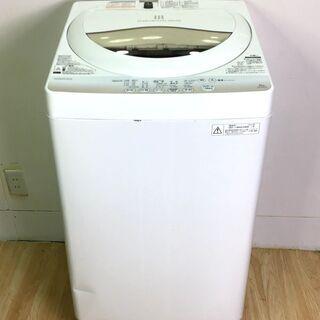 ✨🔔特別SALE商品🔔✨洗濯機 2015年製 TOSHIB…