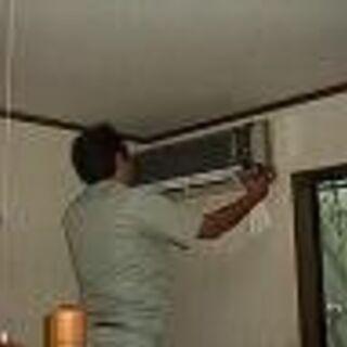 移転、引越しにともなうエアコン・家電・住設機器の各種工事