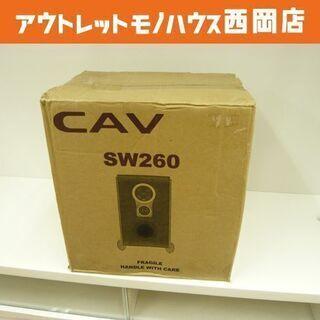 CAV 2.1ch シアター スピーカー オーディオ SW260...