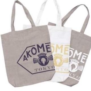 AKOMEYA TOKYO リネントートバッグ 買います