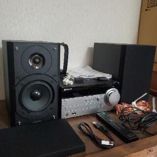 SONY製オーディオコンポ CMT-SX7(ハイレゾ音源対応)
