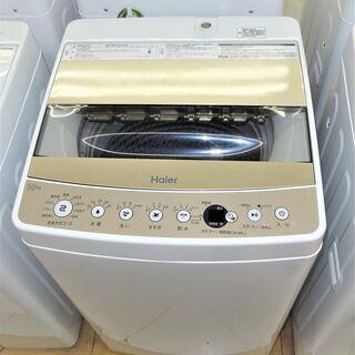 未使用品 ハイアール 5.5K洗濯機 JW-C55D(N)