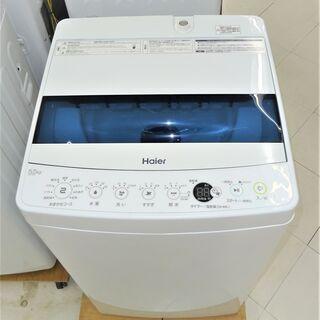未使用品 ハイアール 5.5K洗濯機 JW-C55D(W)