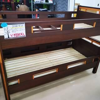 ✨上等✨二段ベッド