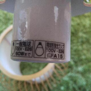 照明 電球のかさ(今月中100円) - 家電