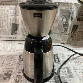 【お値下げ】コーヒーメーカー - 西宮市