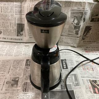 【お値下げ】コーヒーメーカーの画像