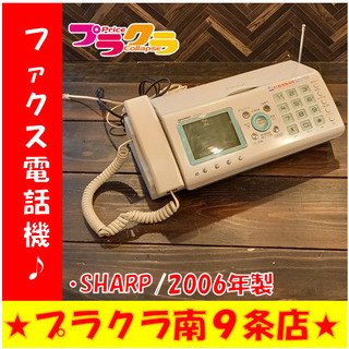 G4258 カード可 コードレス電話機 SHARP UX-F50...