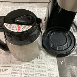 【お値下げ】コーヒーメーカー − 兵庫県