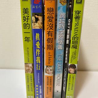 洋画 レンタル落ちDVDx6 中国語漢字の勉強用⁉️の画像
