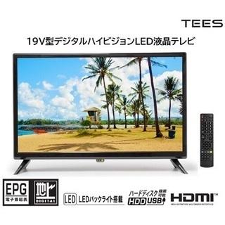 新品激安!19V型デジタルハイビジョンLED液晶テレビ