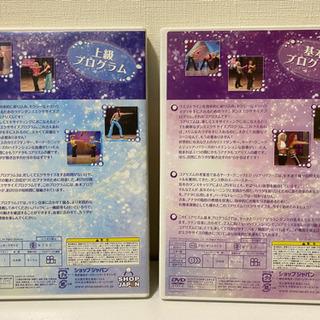 フィットネス DVDx2 - 京都市