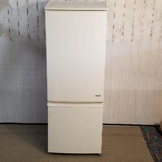 【ちょっと大きめ】SHARP 2ドア冷凍冷蔵庫 167L …
