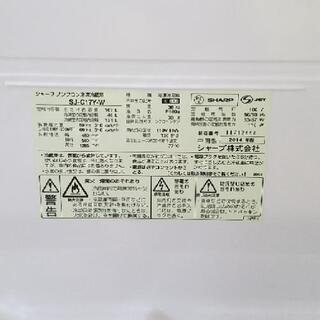 【ちょっと大きめ】SHARP 2ドア冷凍冷蔵庫 167L 【2014年】SJ-C17Y-W つけかえどっちもドア 耐熱トップテーブル   − 京都府
