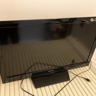 【ネット決済】オリオン 32型液晶テレビ