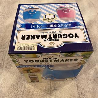 新品未使用ヨーグルトメーカー甘酒納豆チーズ発酵食品