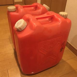 【ネット決済】灯油、石油、ポリタンク