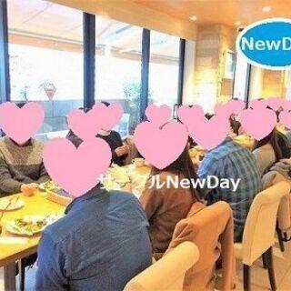 🍝恋活・友活のランチコンin 名古屋駅 in 東海のイベン…