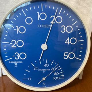 この時期に嬉しい気温・湿度計!中古品。値下げしました!